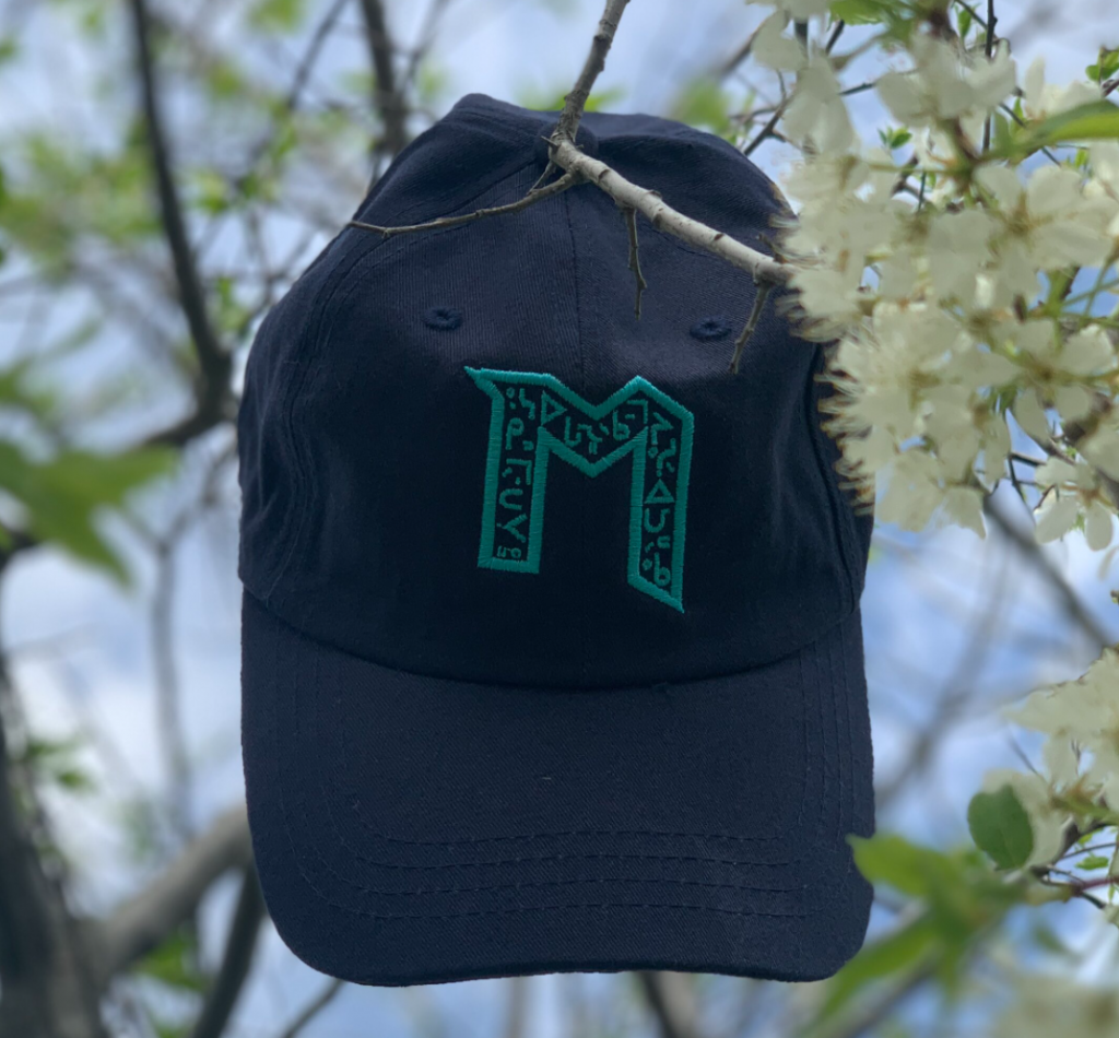 Thumbnail of: MOBILIZE - Proud to be a Dad - Hat